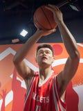 Yao Ming Wachsstatue Lizenzfreie Stockbilder