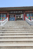 Yaoquansi temple in South Korea Stock Photography