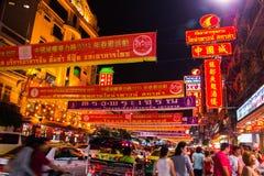 Yaowarat Foto de Stock