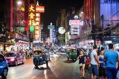 Yaowarat Bangkok Chinatown alla notte, Tailandia Fotografia Stock