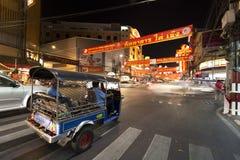 YAOWARAT CHINATOWN BANGKOK TAILANDIA Imagen de archivo libre de regalías