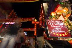 YAOWARAT CHINATOWN BANGKOK TAILANDIA Foto de archivo