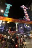 YAOWARAT CHINATOWN BANGKOK THAILAND royalty-vrije stock foto