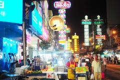 Yaowarat droga, Bangkok Obraz Stock