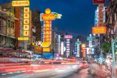 Yaowarat road China town in Bangkok, Thailand. BANGKOK, THAILAND - JANUARY 18, 2017 : neon light signs and cars on Yaowarat road China town at night, a large stock photo