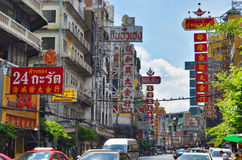 Yaowarat Road in Chinatown, Bangkok. The busy and colorful Yaowarat Road in Chinatown, Bangkok, Thailand stock photos