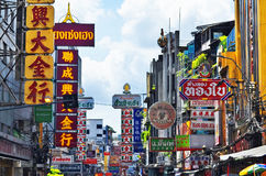 Yaowarat Road in Chinatown, Bangkok. The busy and colorful Yaowarat Road in Chinatown, Bangkok, Thailand royalty free stock image
