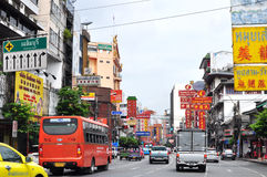 Yaowarat road is home to Bangkok's Chinatown. Royalty Free Stock Photo