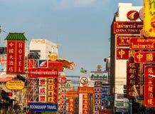 Yaowarat väg, Bangkok, Thailand arkivfoto