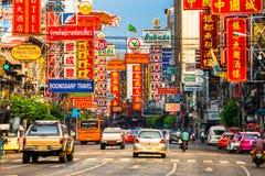Yaowaratweg, Bangkok Stock Foto's
