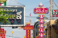 Yaowaratweg, de Chinatown van Bangkok, Thailand Royalty-vrije Stock Fotografie