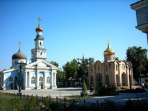 Yard d'Eparchy Image stock