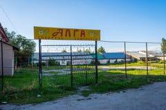 Yard de sport dans Karakol, Kirghizistan Photos libres de droits