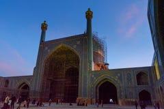 Yard der Schah-Moschee oder des Imams Mosque bei Sonnenuntergang in Isfahan iran Stockfotos