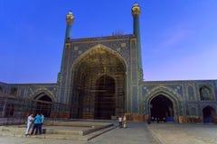 Yard der Schah-Moschee oder des Imams Mosque bei Sonnenuntergang in Isfahan iran Stockfotografie