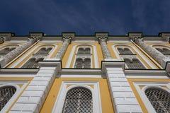 Yarda de la cámara del arsenal, el Kremlin, Rusia Imagenes de archivo