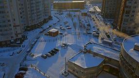 Yarda nevosa de la ciudad del invierno Fotografía de archivo libre de regalías