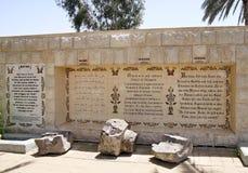 Yardenit -约旦河的洗礼站点 图库摄影