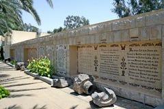 Yardenit -约旦河的洗礼站点 库存照片