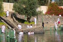 Yardenit auf dem Fluss Jordan Lizenzfreies Stockfoto