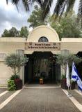 Yardenit dop- plats, Jordan Valley, Israel Arkivbild