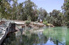 Yardenit - dop- plats på Jordan River Fotografering för Bildbyråer
