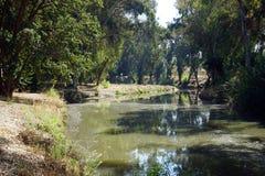Yarkon rzeka Fotografia Royalty Free