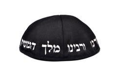 Yarmulke judaico fotografia de stock