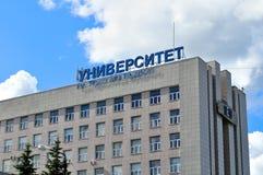 Yaroslav--klok Novgorod delstatsuniversitet arkivfoton