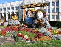 Yaroslavl är huvudstaden av den guld- cirkeln av Ryssland royaltyfria foton