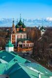 yaroslavl Εικόνα της αρχαίας ρωσικής πόλης, άποψη Στοκ Φωτογραφία