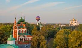 yaroslavl Imagens de Stock