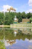yaroslavl Catedral de la asunción Terraplén de Kotoroslnaya foto de archivo
