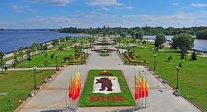 Yaroslavl city park on summer Royalty Free Stock Images