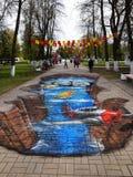 YAROSLAVL, RÚSSIA 8 DE MAIO ilustração de uma batalha de ar do SE Fotos de Stock Royalty Free