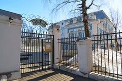Yaroslavl, Rússia - 31 de março 2016 Restaurante da personalidade na rua de Pervomayskaya Foto de Stock Royalty Free
