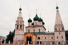 Yaroslavl, Rússia Igreja de Elijah o profeta fotos de stock royalty free