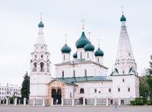 Yaroslavl, Rusia, la iglesia de Elías el profeta (Ilia Prorok Imagenes de archivo
