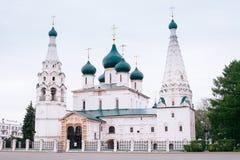 Yaroslavl, Rusia, la iglesia de Elías el profeta (Ilia Prorok Imagen de archivo