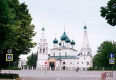 Yaroslavl, Rusia, la iglesia de Elías el profeta (Ilia Prorok Fotografía de archivo libre de regalías