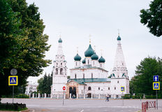 Yaroslavl, Russia, the church of Elijah the Prophet (Ilia Prorok Royalty Free Stock Photography