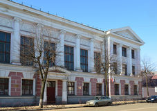 Yaroslavl, Russia - March 31. 2016. Palace of Pioneers on Soviet Street. Yaroslavl, Russia - March 31. 2016. Palace of a Pioneers on Soviet Street Stock Photos