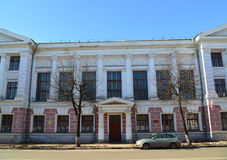 Yaroslavl, Russia - March 31. 2016. Palace of Pioneers on Soviet Street. Yaroslavl, Russia - March 31. 2016. Palace of a Pioneers on Soviet Street Royalty Free Stock Image