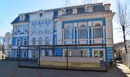 Yaroslavl, Russia - March 31. 2016. Persona restaurant on Pervomayskaya street Royalty Free Stock Photos