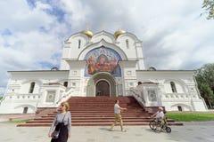 Yaroslavl, Russie - 3 juin 2016 1507 1533 suppositions ont établi des ans de cathédrale Photo stock