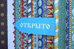 YAROSLAVL, RUSSLAND - 9. NOVEMBER 2016: der Aufkleber öffentlich Stockbilder