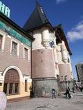 Yaroslavskiy som är vokzal i Moskva Royaltyfri Bild