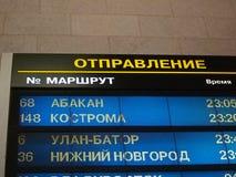 Yaroslavskiy Station Departure Board Royalty Free Stock Photography