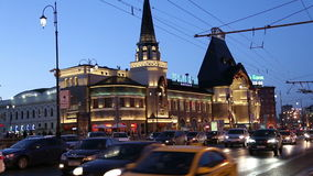 Yaroslavsky railway station building and night traffic, Moscow, Russia. Is one of nine main railway stations in Moscow, situated on Komsomolskaya Square stock video