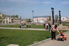 Yaroslavsky square in Chelyabinsk Stock Images